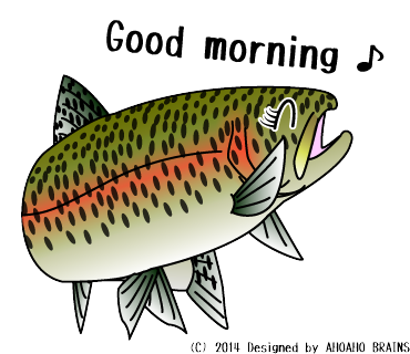 rainbowtrout-appLINEsticker